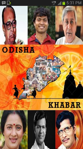 Odisha Khabar