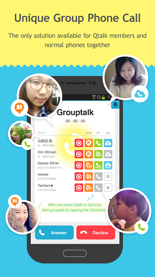 Qtalk - Smart Communicator - screenshot