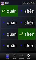 Screenshot of Chinese Pinyin Trainer