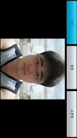 Screenshot of Face Symmetry (얼굴 대칭)