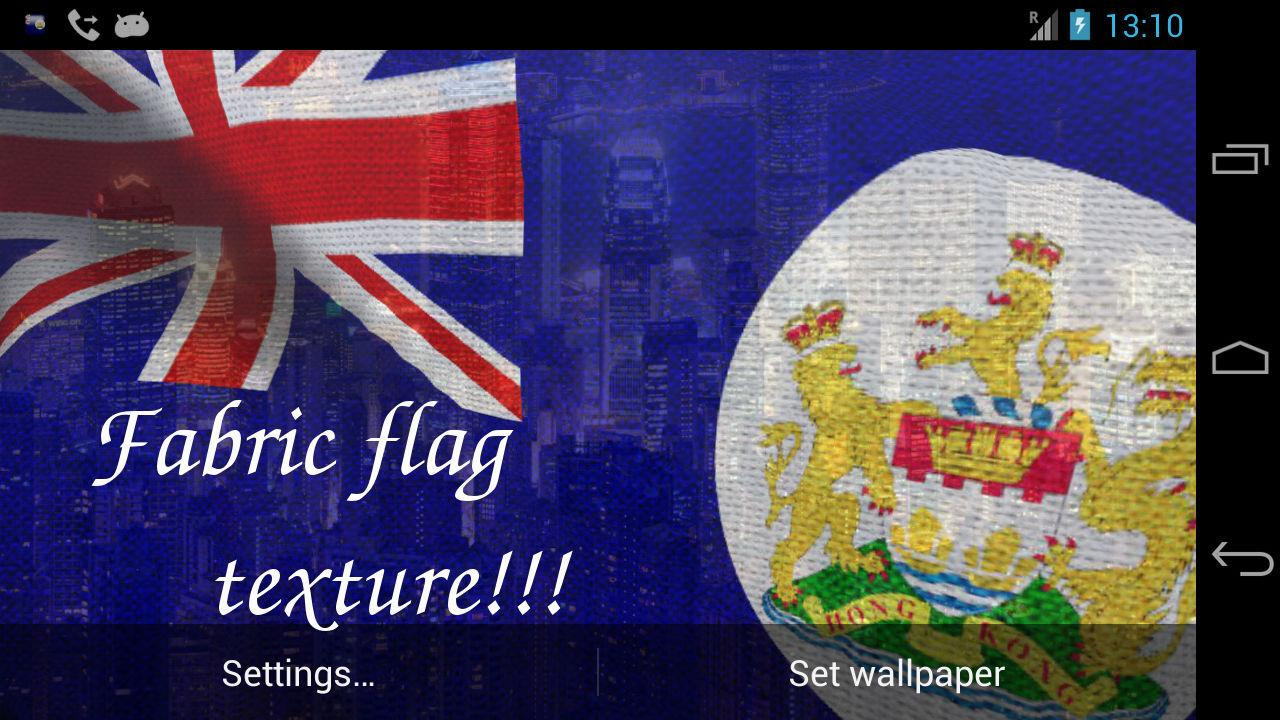 Hong Kong British Flag LWP Try - screenshot