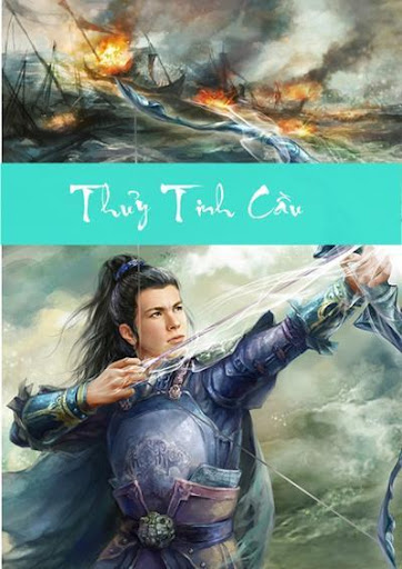 Thuy Tinh Cau - Kiem Hiep