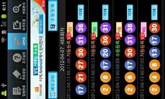 Screenshot of 로또114