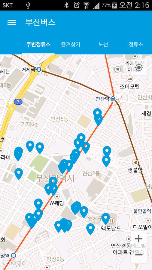 부산버스 (BusanBus) - 부산시 버스노선정보안내- screenshot
