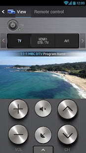 Samsung SmartView 1.0- screenshot thumbnail