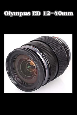 Zuko Digital 12-40mm Tutorial