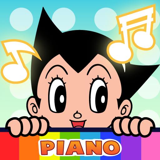 アストロボーイ ピアノ 教育 App LOGO-硬是要APP