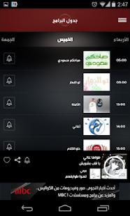 MBC FM 2
