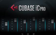 Cubase iC Proのおすすめ画像4