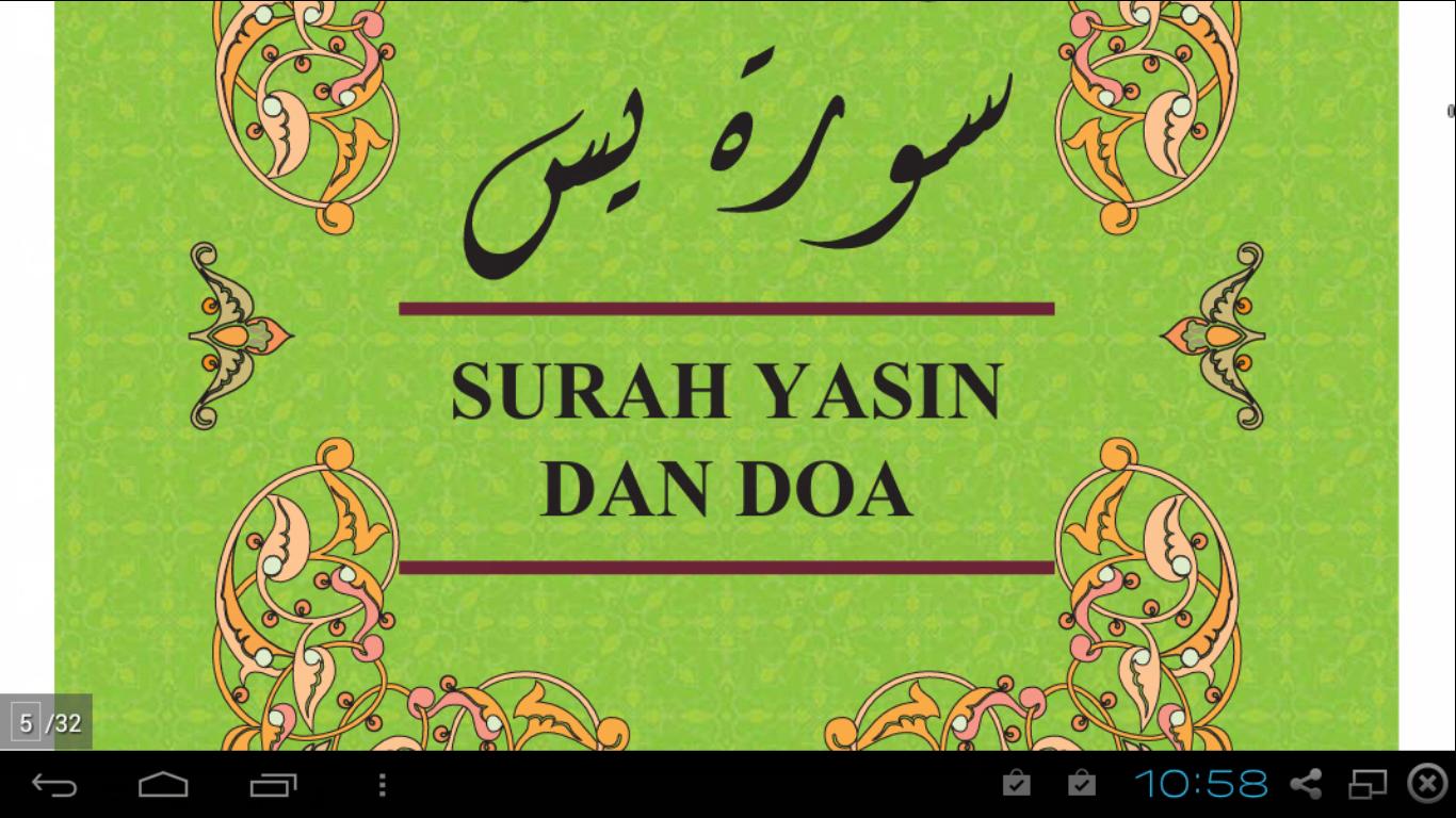 Surah yassin amp terjemahan full android apps on google play