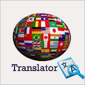 Translate X2X