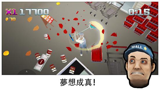 Smash the Mall - 紓壓! Screenshot
