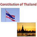 Constitution of Thailand icon