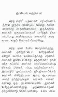Screenshot of Mohini Theevu - Kalki in Tamil