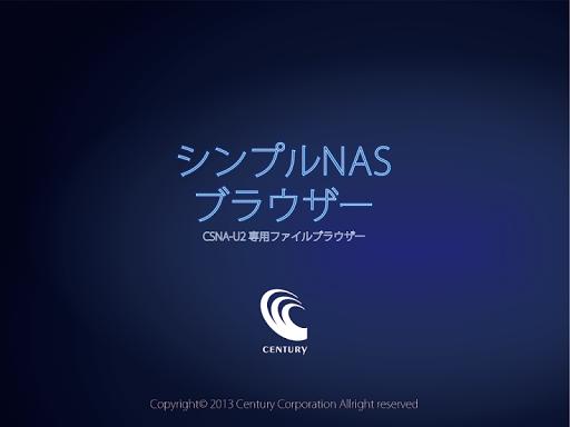 Simple NAS Browser 0.04 Windows u7528 3