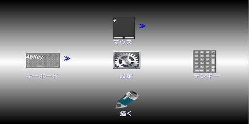 Air HID :WiFi Mouse & KeyBoard 1.3.4.4 Windows u7528 4
