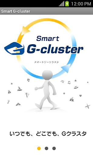 Smart G-clusteruff08u30b9u30deu30fcu30c8 u30b8u30fcu30afu30e9u30b9u30bfuff09 1.1.1 Windows u7528 1