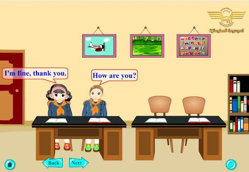 انجليزية المدارس 1 محادثه