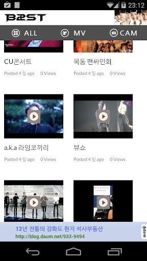 비스트 용준형 직캠 뮤직비디오 beast