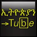 EthiopianTube icon