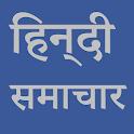 Hindi News India-हिन्दी समाचार icon