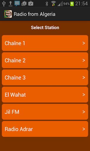 阿爾及利亞電台