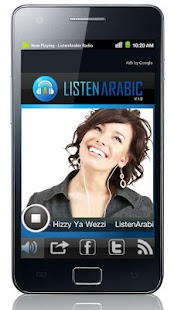 Live Arabic Music ListenArabic - screenshot thumbnail
