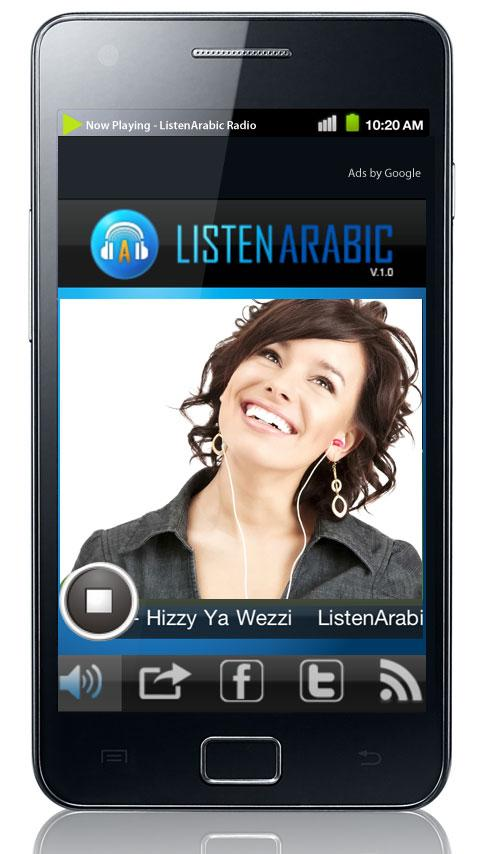 Live Arabic Music ListenArabic - screenshot