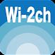 Wi-2ch