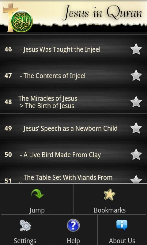 Jesus in Quran Screenshot 5