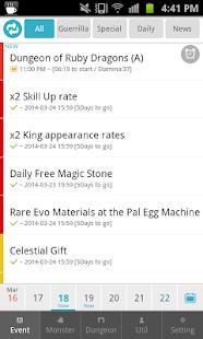 PadGuide Screenshot 1