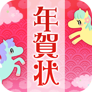 年賀ピクフレーム 攝影 App LOGO-APP開箱王