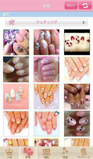 nailap -share cute nail arts 5.19 Windows u7528 2