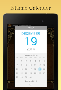 Hijri/Islamic Date - Converter- screenshot thumbnail