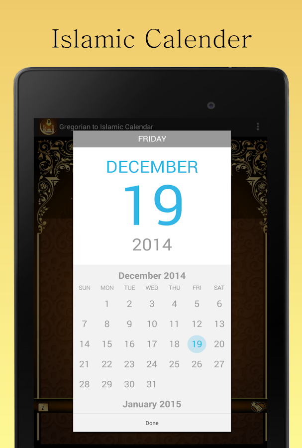 Hijri/Islamic Date - Converter- screenshot