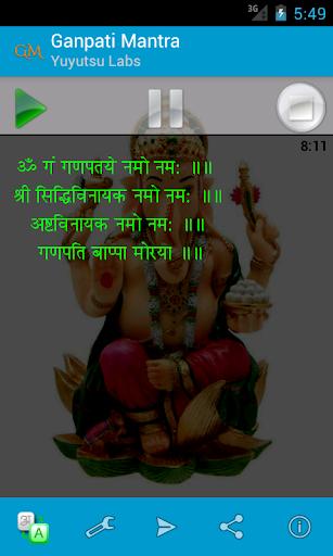 Ganapati Mantra