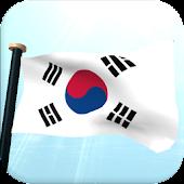 South Korea Flag 3D Wallpaper