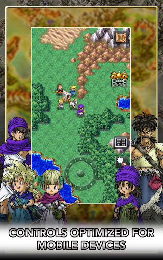 DRAGON QUEST V  screenshots 15