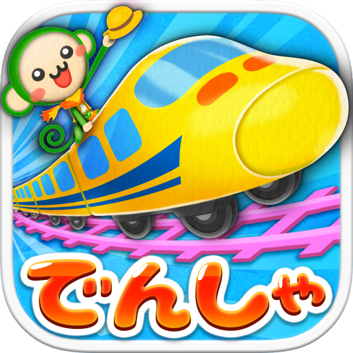 Swipe Train–For Kids&Toddler LOGO-APP點子