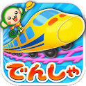 Swipe Train–For Kids&Toddler icon