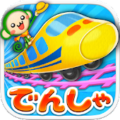 Swipe Train–For Kids&Toddler
