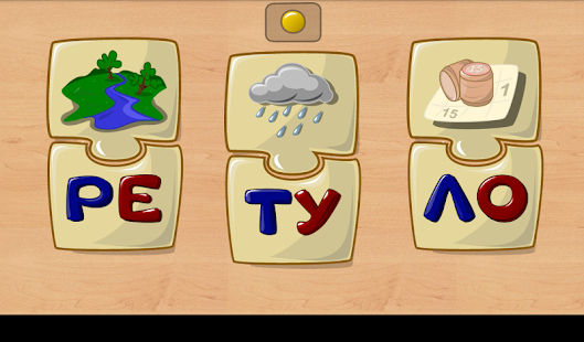 Russian Letters and Syllables- screenshot thumbnail