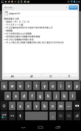 Wet dream Collection 3.3.1.5 Windows u7528 6