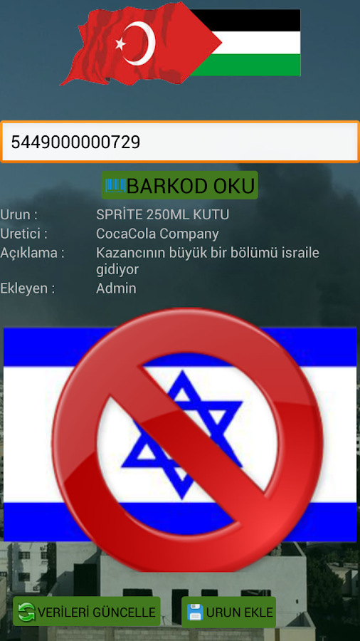 BOYCOTT Israel- screenshot