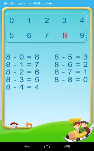 【免費教育App】免費小學一年級減法-APP點子