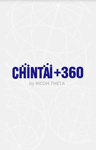 CHINTAI +360 by RICOH THETA 1.0.0 Windows u7528 1