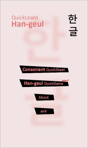 Hangul QuickLearn