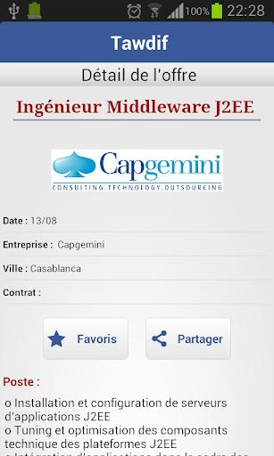 商業必備APP下載 Tawdif ( Emploi Maroc وظائف ) 好玩app不花錢 綠色工廠好玩App