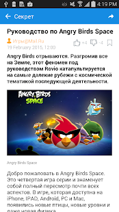 Игры@Mail.Ru- screenshot thumbnail