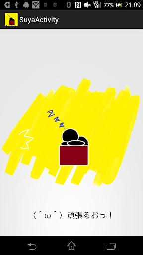 大阪のオカン - TOOL BOX ロボTRY 2013